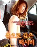 japon erotik filmler | HD
