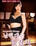 altyazılı erotik film izle | HD