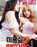 güzellik salonu ve erotik film | HD