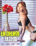 hd erotik film izle | HD