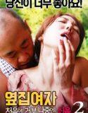 kayınpederi ile ensest seks izle | HD